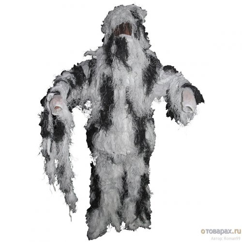mfh_ghillie_suit_snow_1aaa.jpg