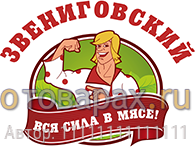 шп1.png